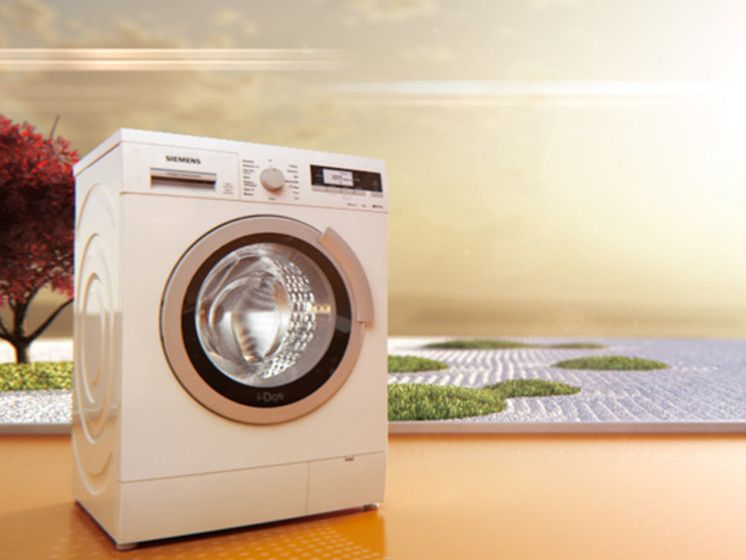 Bosch en Siemens zetten punt achter joint-venture