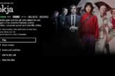 Dolby Atmos voortaan beschikbaar op Netflix, met Okja als eerste film