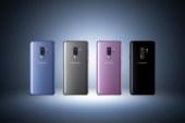 Zeven dingen die we leuk (en minder leuk) vonden aan de Galaxy S9 Plus