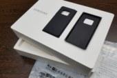 Samsung vervangt kunststof verpakkingen door duurzame materialen