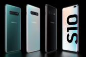 Samsung lanceert Galaxy S10 met meer scherm en cameraopties
