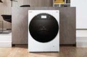De toekomst van het wassen: een smartphone en een wasmachine die alles weet