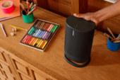 Sonos Move eerste draagbare speaker voor het merk?