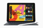 Zevende generatie iPad krijgt Smart Connector