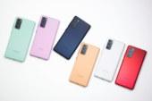 Samsung Galaxy S20 FE: goedkoper en kleurrijker