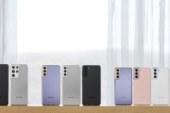 Samsung toont Galaxy S21, Earbuds Pro en SmartTags